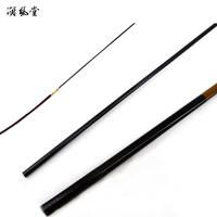 Acoustic GUANGWEI chushan 3.6 4.5 5.4 meters fishing rod 1 2 3 4