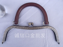 purse handle promotion