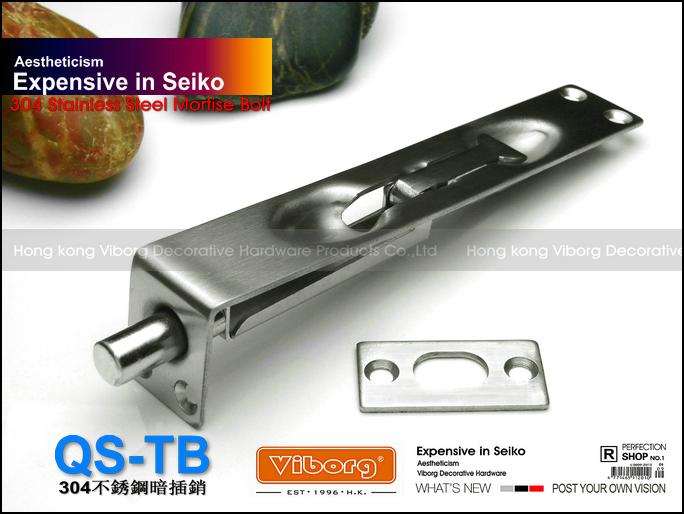 "VIBORG 15CM (6"") SUS304 Stainless Steel Door Bolt Security Door Guard Lever Action Flush Latch Slide Bolt Lock(China (Mainland))"