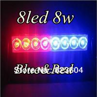 DC12V Car 6000K 8W 8-LED Emergency Dash Warning Strobe Flash Light White 960LM
