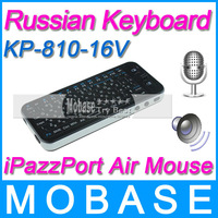 iPazzPort Russian Wireless Keyboard Game Air Mouse KP-810-16V Built-in Speaker and Microphone Voice Laptop & Tablet Accessories