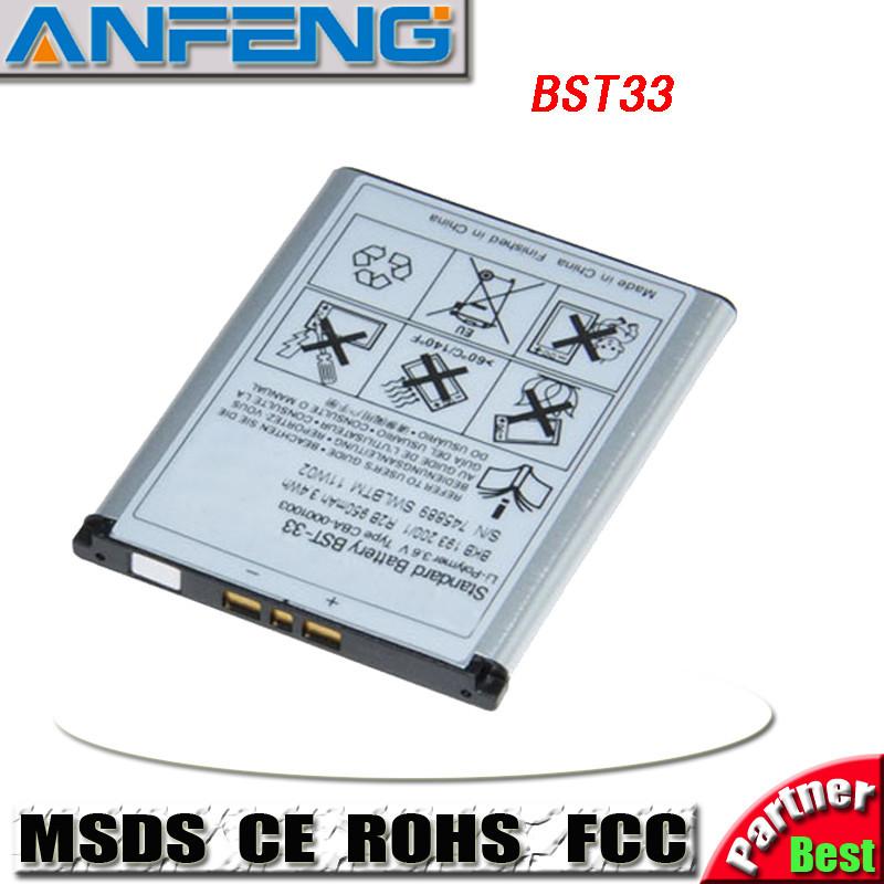 Sony Ericsson K800i Battery Price Battery For Sony Ericsson