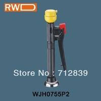 Emergency mobile shower & eye wash WJH0755P2