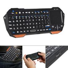 pc keyboard promotion