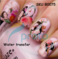 Freeshipping- Fashion Nail Wrap Water Transfer Nail Art Sticker Geisha Girls Dropshipping [Retail] SKU:B0075(China (Mainland))