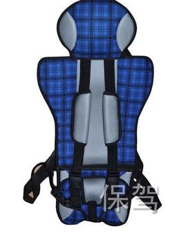 Portable child safety car seat cushion