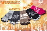 Free Shipping, Screen touch gloves Unisex Winter for Iphone touch glove Multiple colors
