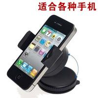Mini double rotation car phone holder adjust cell phone holder for iphone 4 mobile phone holder