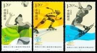 China Stamps 2012-13 The 3rd Asian Beach Games - Haiyang
