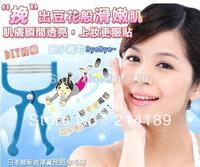Wholesale free shipping Facial body leg Epilator Hair Remover New Super three Sticks easy Roller Tweezer
