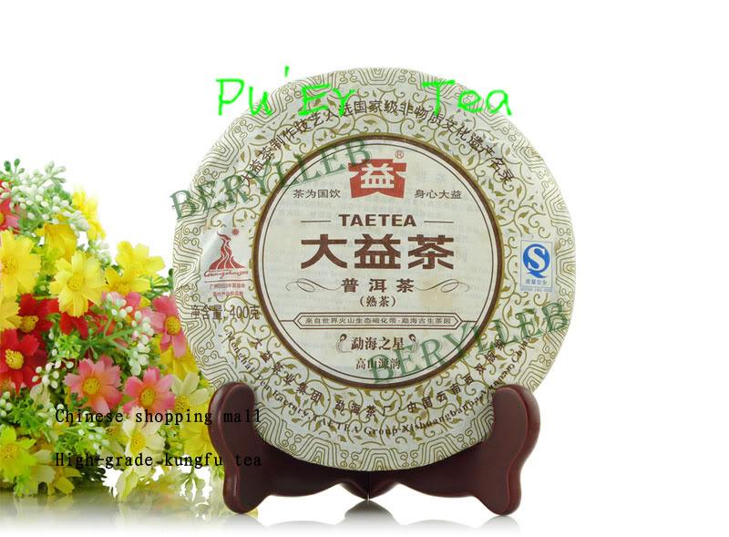 2010 Yunnan Menghai Dayi Star of Menghai Ripe Pu'Er Tea /Slimming tea/Health tea/by Pu'er cha free shipping046(China (Mainland))