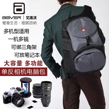 Agver professional slr digital camera backpack lens backpack camera bag waterproof belt tripod