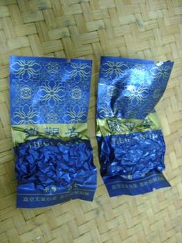 550g tie guan yin tea , strong fragrance oolong, wu-long, free shipping