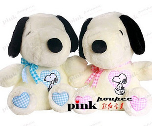 Plush dog cloth doll snoopy doll SNOOPY dog snoopy doll toy