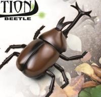 Emulational Infrared Remote Control IR BEETLE