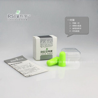 Travel sleeping rsi anti-noise earplugs
