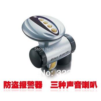 Bicycle bicycle mountain bike horn alarm siren anti-theft vibration alarm ambulance