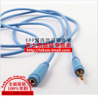 3.5mm short mobile phone computer earphones extension cable lengthen audio cable 2 meters