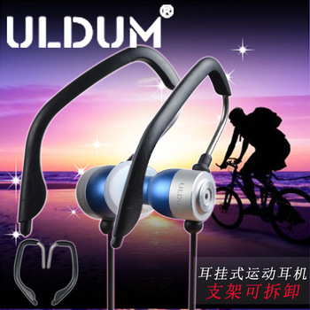 Uldum mobile phone computer sports music earphones headset ear type with bass