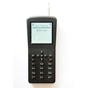 Handheld RF signal detector / RF signal strength tester / wireless communication(China (Mainland))