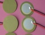 20pcs x 15CM Piezo Ceramic Element with cable 15CM   free shipping  D151014