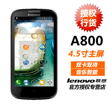 Lenovo lenovo a800 1.2g dual-core dual sim music mobile phone 4.5 ips screen