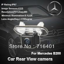 rear camera ccd promotion