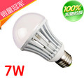 Imc 7wled energy saving lamp bulb lamp light bulb white hindchnnel white correct e27 220v