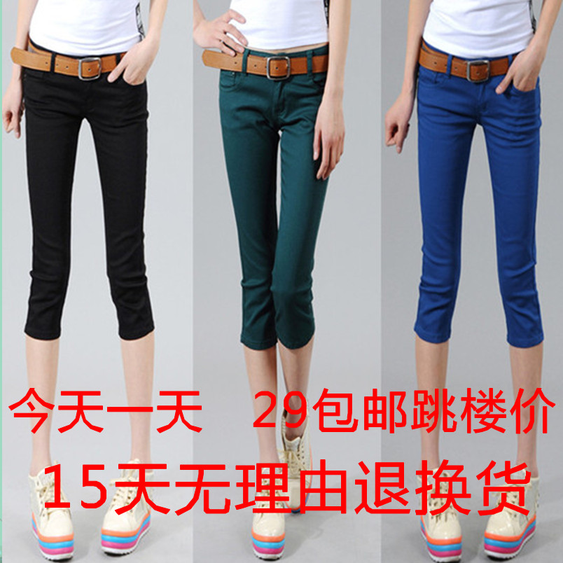 Pure color candy pencil pants 7 capris shorts female trousers summer 2013 free shipping(China (Mainland))