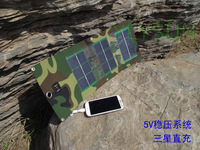 5W Solar Charger+Foldable Solar Panel Charger+USB Output Battery Charger Bag+Waterproof Seamless Sewing FreeShipping