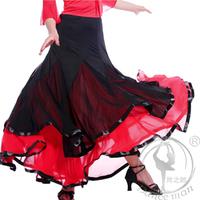 Elegant  And Great Quality Ballroom Skirts For Girls  MQ1093