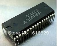 New original M50195P