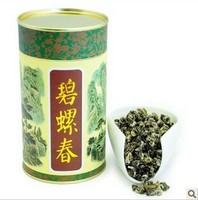 2014 spring green tea,Biluochun tea, Premium Chinese Biluochun green tea with the box,100g