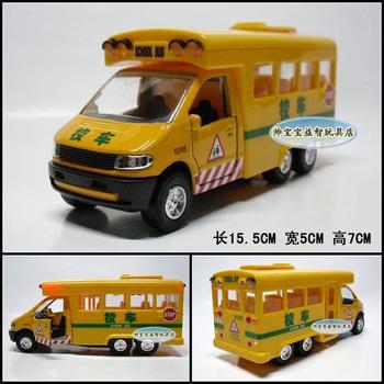 Plain bus classic alloy car model