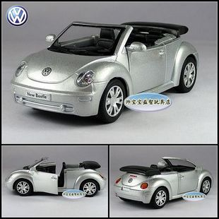 Volkswagen cabrio beetle soft world sports car silver beetle alloy car model