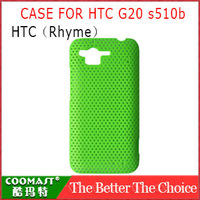 Free shipping 1PCS 100% Original Reticulated shell PC Case For HTC G20 s510b (Rhyme New Arrivel mobile phone Dirt-resistant case
