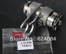 lifan engine 125cc promotion
