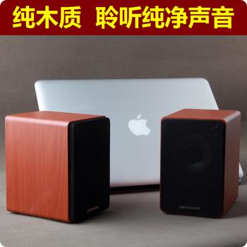 Blue usb notebook speaker active audio desktop wool computer speaker computer audio