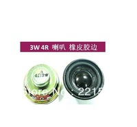 3W 4R   loudspeakers dedicated rubber mini power amplifier