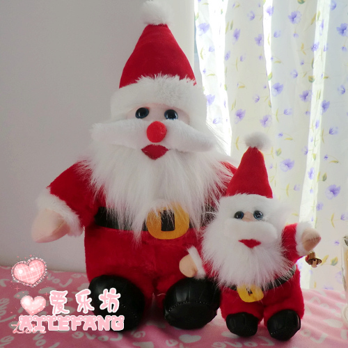 Christmas gift plush toy doll cloth doll Large child doll(China (Mainland))