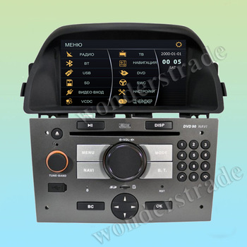 "6.95"" Car DVD player with GPS navigation autoradio for Opel Antara 2012 + virtual 8 discs + Free Shipping + Free Map"