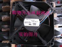 FAN HOME Original d08k-12tu projector silent fan dc12v 0.19a