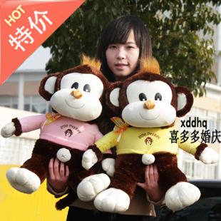 You laugh monkey doll monkey hiphop Large monkey filmsize doll birthday gift plush toy