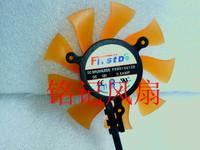 FANS HOME Gtx560 graphics card fan