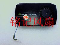 FANS HOME Leadtek quadro 600 q600 graphics card radiator fan