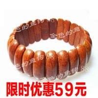Rich red bracelet hand row health care radiation-resistant bracelet anti fatigue natural fashion