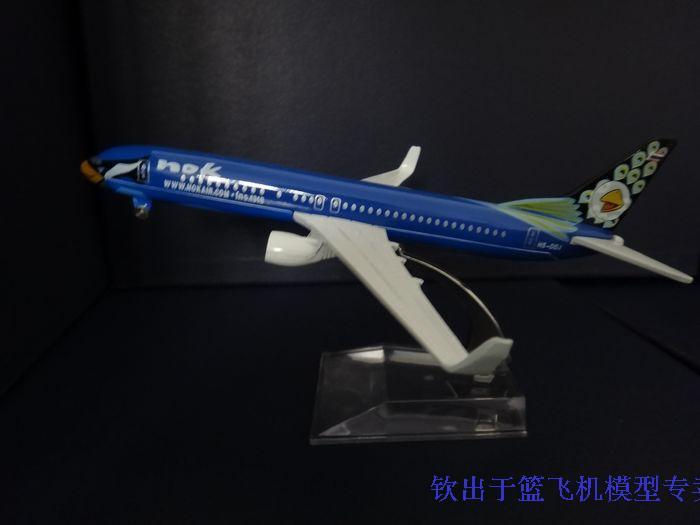 1:400 16cm Airplane Model Blue Bird NOK Air Airlines Boeing B737 Airway Aircraft Jetliner Alloy Plane Model Diecast Souvenir Toy(China (Mainland))