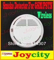 Smoke Detector Fire Sensor Wireless For GSM/PSTN Security Auto Dial Burglar Alarm System  Free Shipping Joycity