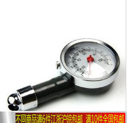Mechanical tire pressure table tyre pressure gauge portable tire pressure pointer type tire gauge(China (Mainland))