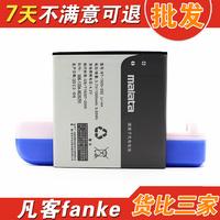 Cheapest Wanlida i10 battery wanlida i10 bt-1500-252 electroplax mobile phone battery